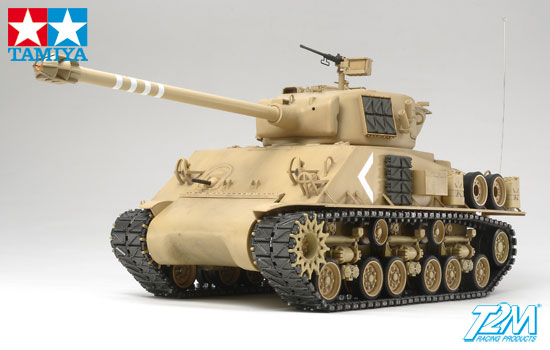 char Tamiya Super Sherman